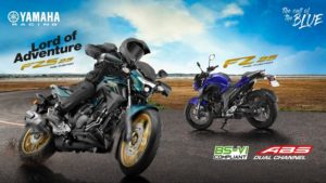 Yamaha Motor India HP